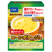 腸内サポートコーンポタージュ/DHC 商品写真
