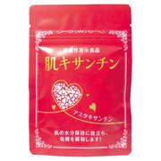 肌キサンチン/三洋薬品HBC 商品写真