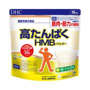 高たんぱくHMBパウダー/DHC 商品写真