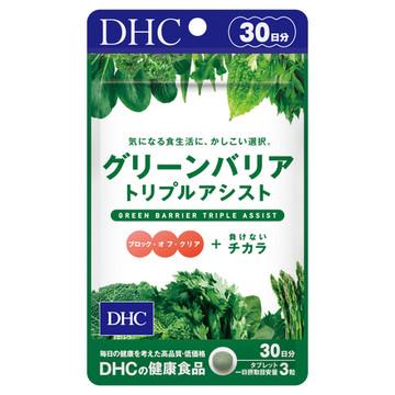 DHC/グリーンバリア トリプルアシスト 商品写真 2枚目