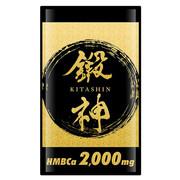 鍛神HMBCa2000/BIZENTO 商品写真