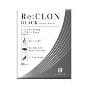 Re:CLON BLACK/BIZENTO 商品写真