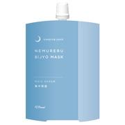 眠れる美女マスク 集中保湿バラエティショップ専用限定パッケージ/ピュレア 商品写真