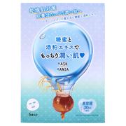 マスクマニア美容液シートマスク(乾燥肌対策) / SKIN LANE