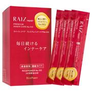 プレミアムインナーケアNo.103/RAIZ repair (ライースリペア) 商品写真 1枚目