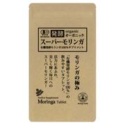 オーガニック発酵スーパーモリンガ60g/魂の商材屋 商品写真