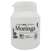 オーガニック発酵スーパーモリンガ専用容器/魂の商材屋 商品写真