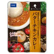 食べてキレイ バターチキンカレー/DHC 商品写真