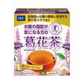 お腹の脂肪が気になる方の葛花茶/DHC