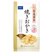 発芽玄米焼きおかき/DHC 商品写真 2枚目