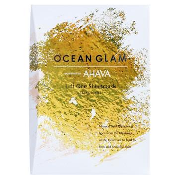 OCEAN GLAM/リフトワン シートマスク ディープモイスト 商品写真 2枚目