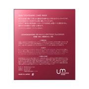 スキンタイトニングケアマスク/LEUNGESSMORE(レスモア) 商品写真