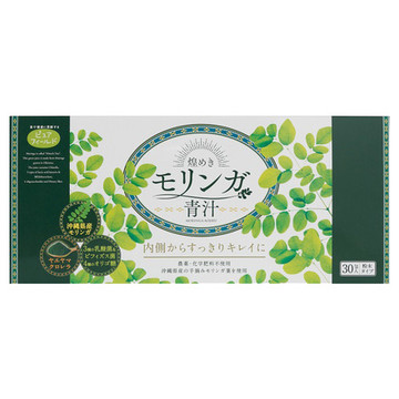 ピュアフィールド/煌めきモリンガ青汁 商品写真 2枚目