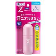 ビオレZ 薬用デオドラント ロールオン せっけんの香り/ビオレ 商品写真