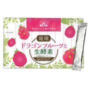 琉球 ドラゴンフルーツと生酵素/しまのや 商品写真