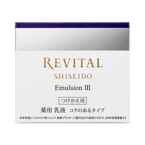 エマルジョン III レフィル / リバイタル 商品写真 2枚目
