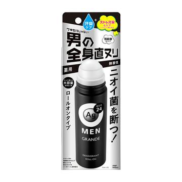 エージーデオ24/メンズデオドラントロールオン グランデ (無香性) 商品写真 2枚目
