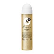 プレミアム デオドラントスプレーDX (無香性)S 40g/エージーデオ24 商品写真