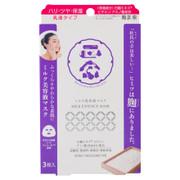 正宗印 ミルク美容液マスク / 菊正宗