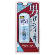薬用男ソフトストーンW/デオナチュレ 商品写真