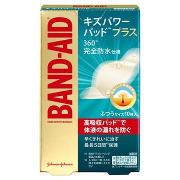 バンドエイド/キズパワーパッドTMプラス 商品写真 5枚目