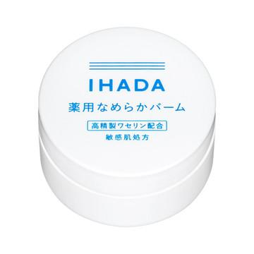 イハダ/薬用クリアバーム 商品写真 2枚目
