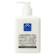 いよかんボディローション300ml/M-mark series 商品写真