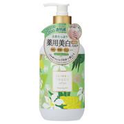 薬用美白ボディミルク/スリンキータッチセルフスパ 商品写真