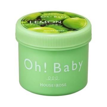 ボディ スムーザー GL (グリーンレモンの香り) / ハウス オブ ローゼ