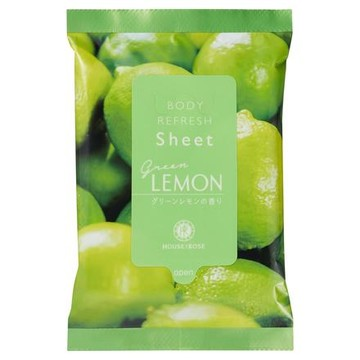 ボディリフレッシュシート GL (グリーンレモンの香り) / ハウス オブ ローゼ