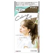 カラーリングミルク魅惑のアッシュ/パルティ 商品写真