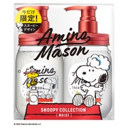 アミノメイソン ディープモイスト ホイップクリーム シャンプー/ミルククリーム ヘアトリートメントスヌーピー(数量限定)/ステラシード 商品写真