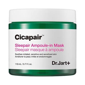 Dr.Jart+/シカペア スリーペア アンプル イン マスク 商品写真 2枚目