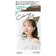 カラーリングミルク/パルティ 商品写真 3枚目