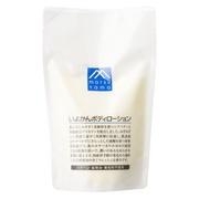 いよかんボディローション280ml(詰替え用)/M-mark series 商品写真