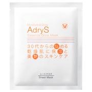 アドライズ エッセンスグローマスク1枚/AdryS(アドライズ) 商品写真