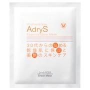 アドライズ エッセンスグローマスク/AdryS(アドライズ) 商品写真 1枚目