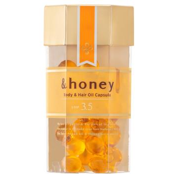ボディ&ヘア オイルカプセル3.5 / &honey(アンドハニー)