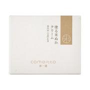 塗る米ぬかクリーム/COMEITTO(コメイット) 商品写真