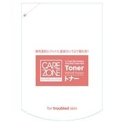 クリアリング ワンショット トナーパッド セット/CARE ZONE 商品写真