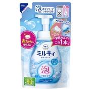 泡で出てくる ミルキィボディソープ やさしいせっけんの香り詰替 480ml/ミルキィ 商品写真
