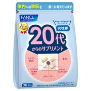 20代からのサプリメント 男性用/ファンケル 商品写真