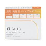 薬用 美容液クレンジングバーム シトラス/MRB(マーブ) 商品写真