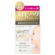 ホワイトラベルプラス 薬用プラセンタの美白リフトクリーム/ホワイトラベル 商品写真 2枚目