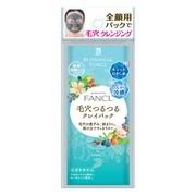 毛穴つるつるクレイパック/ボタニカル フォース 商品写真