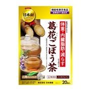 葛花ごぼう茶/日本薬健 商品写真 1枚目