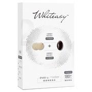 Whiteasy L-シスチン・ビタミンE含有加工食品/Whiteasy 商品写真 1枚目