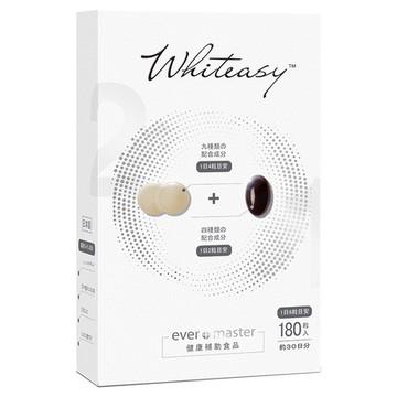 Whiteasy/Whiteasy L-シスチン·ビタミンE含有加工食品 商品写真 2枚目