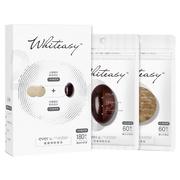 Whiteasy L-シスチン?ビタミンE含有加工食品/Whiteasy 商品写真