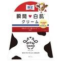 モウシロ / トーンアップクリーム ミルクホワイト M